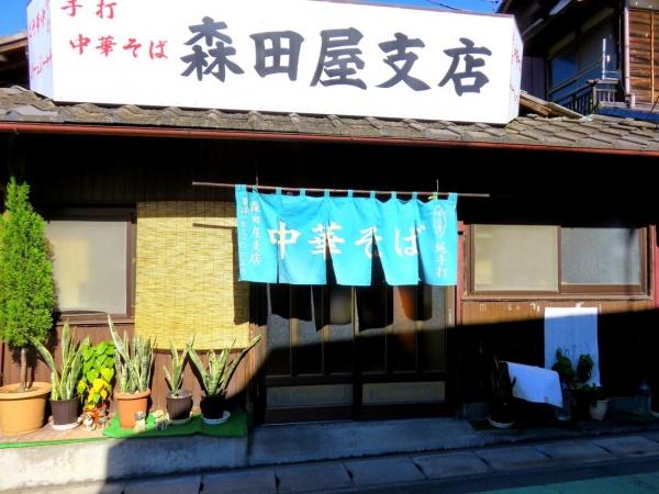 03moritay-tatebayashi