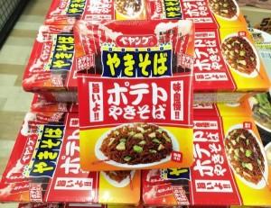 poteto-yakisoba