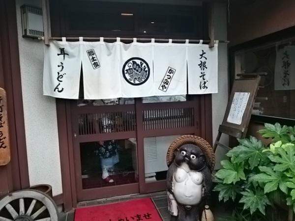 sanokatumiya2