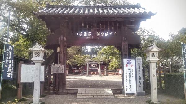 世良田の東照宮の御黒門と上番所