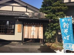 tokujiro1