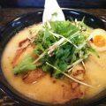 ラーメン布袋「豚骨炙りチャーシュー麺」(群馬県館林)
