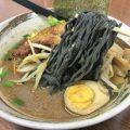 『黒こく味噌 (880円)』こだわりらーめんくらや(加須市)
