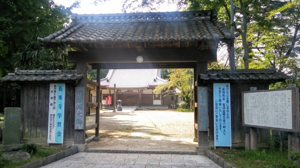 東日本最初の禅寺・長楽寺(太田市世良田)