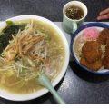金山ラーメンの野菜ラーメン塩味大盛りとソースかつ丼(桐生市)