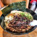 博多とんこつラーメン 高菜(水戸市)